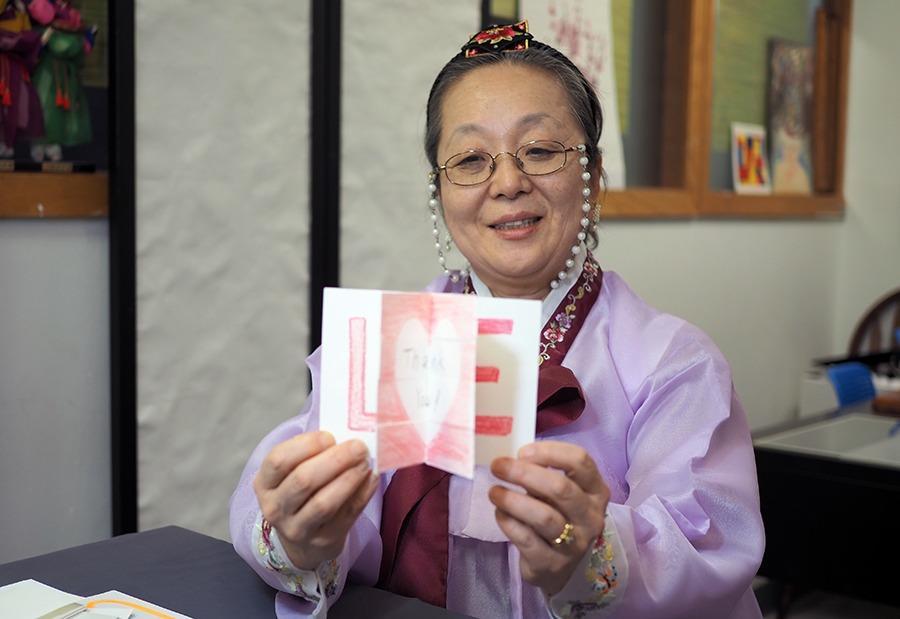 Magic Card Making: Korean Jong-ie Jupgi